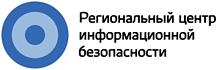Региональный центр информационной безопасности. Логотип